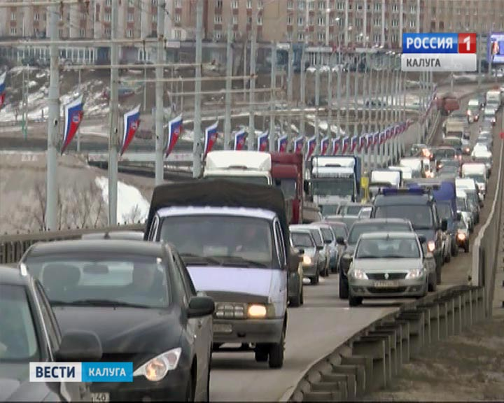 Ставки транспортного налога в Калуге