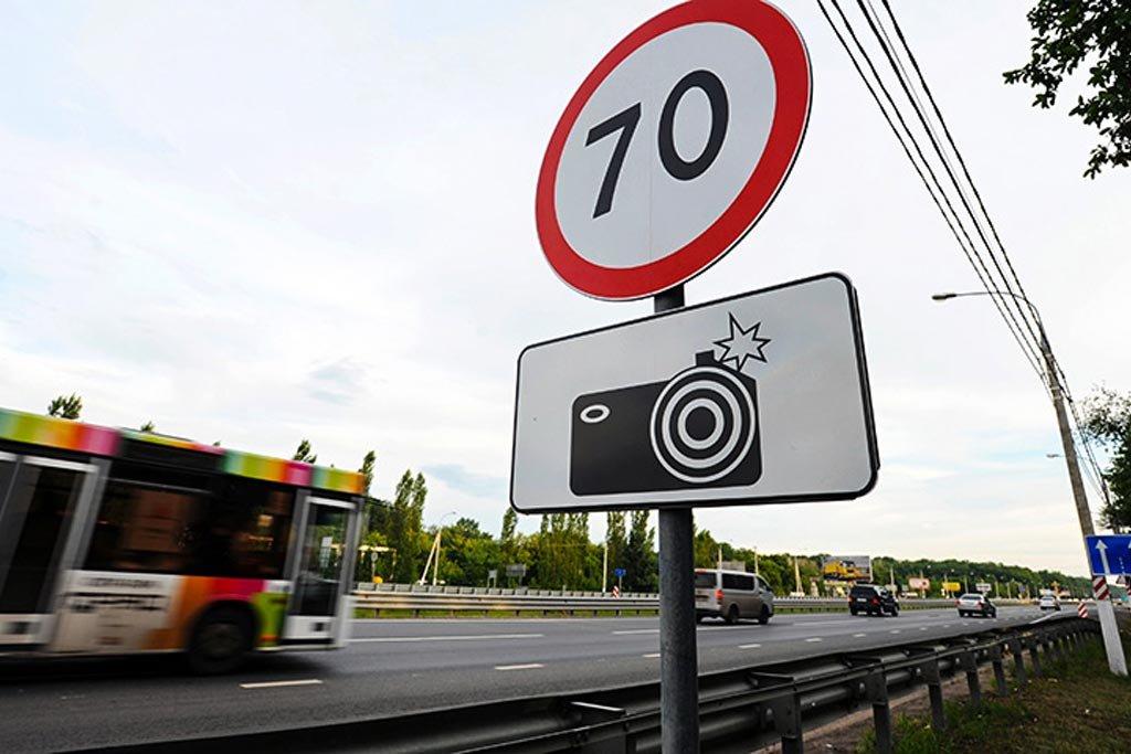 Фиксация превышений скорости от 10 км/ч