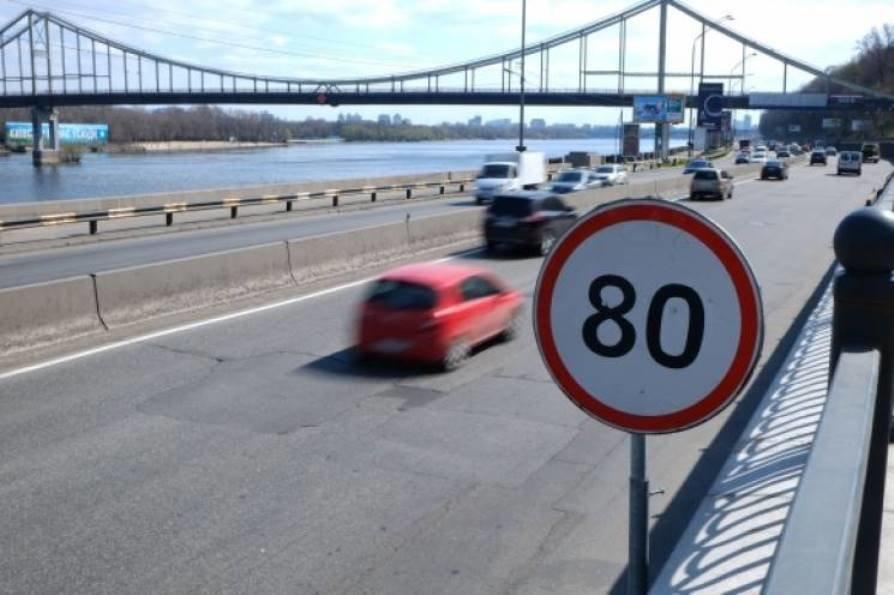 Закон о превышении скорости на 10 км/ч